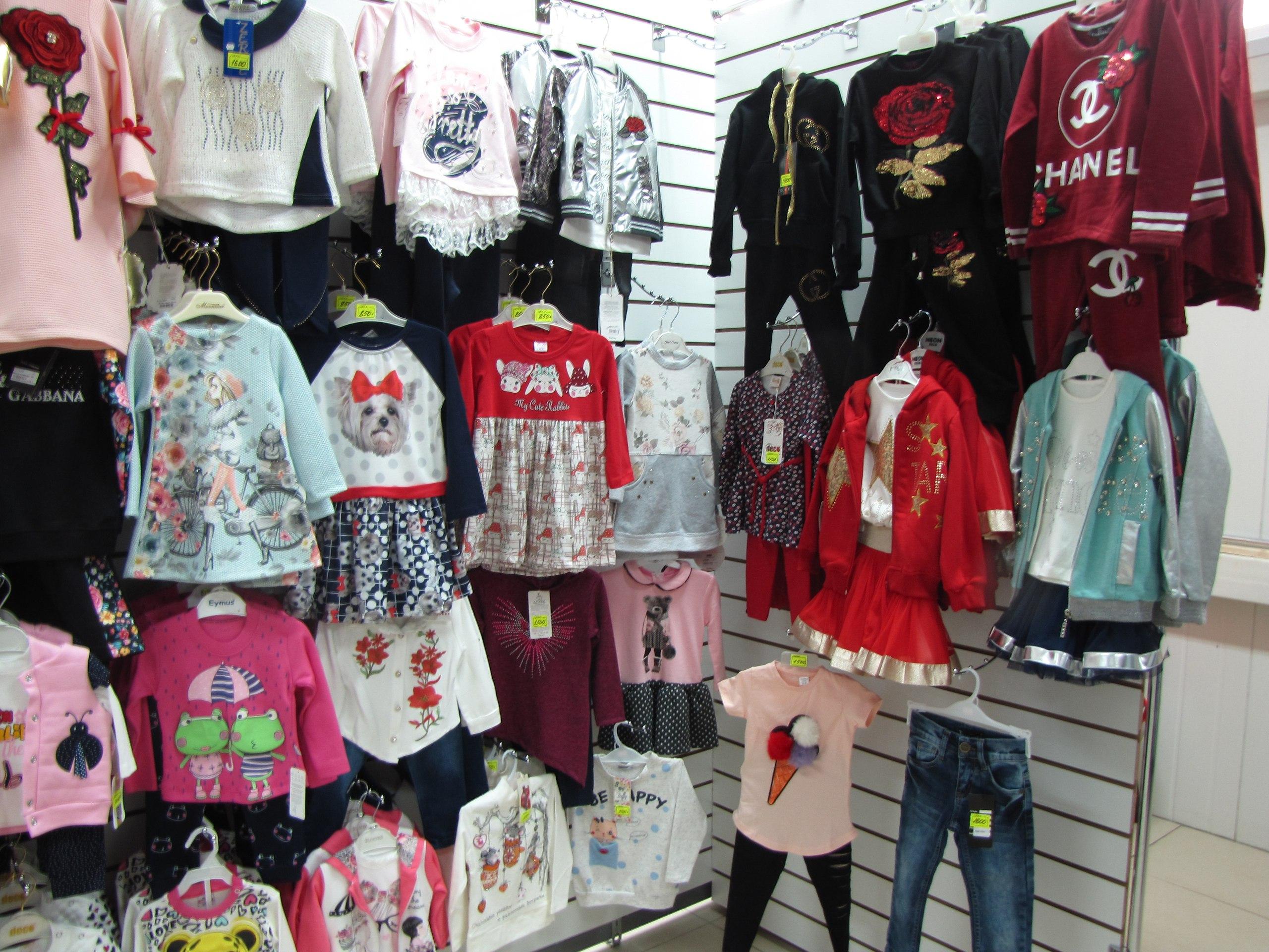 9921439ac452 Магазин детской одежды (ИП Волков) / Ярмарка на Фрунзе